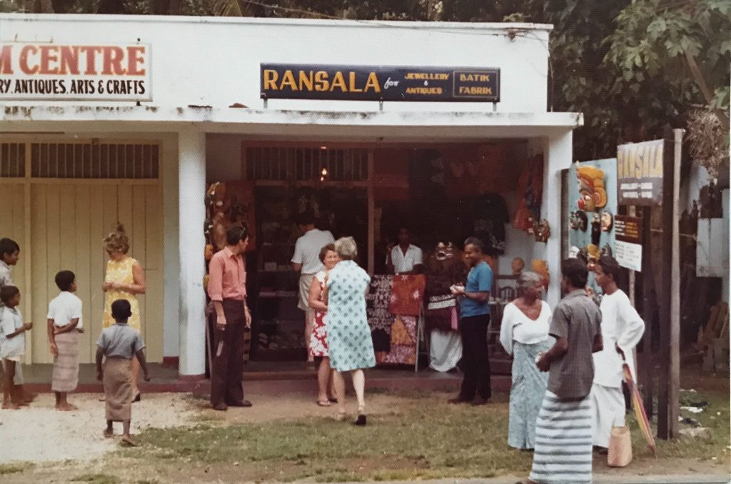 shops in Hikkaduwa 1973 1970